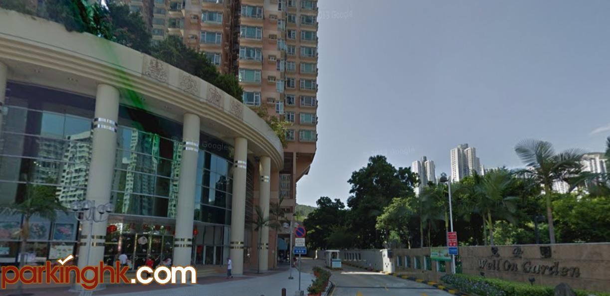 將軍澳車位 毓雅里 慧安園 停車場 香港車位.com ParkingHK.com
