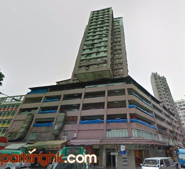 新蒲崗車位 爵祿街 康景樓 停車場 香港車位.com ParkingHK.com
