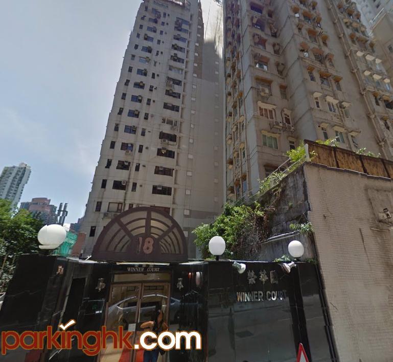 中環車位 榮華臺 榮華閣 停車場 香港車位.com ParkingHK.com