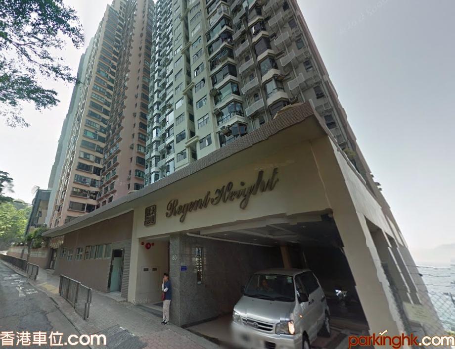 堅尼地城車位 域多利道 麗景大廈 停車場 香港車位.com ParkingHK.com