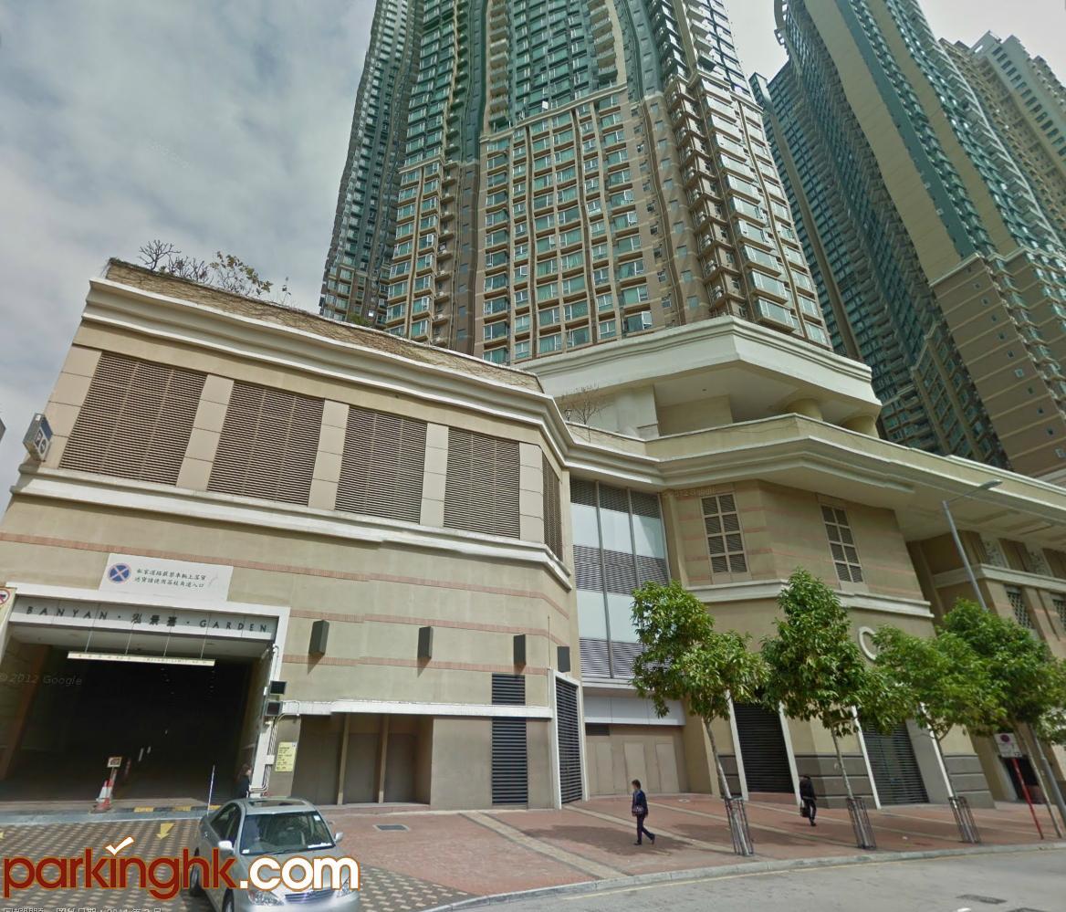 長沙灣車位 荔枝角道 泓景臺 停車場 香港車位.com ParkingHK.com