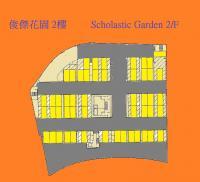 西半山車位 列堤頓道 俊傑花園 平面圖 香港車位.com ParkingHK.com