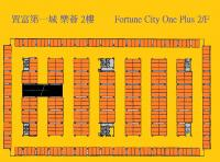 Sha Tin Car Park Space  Ngan Shing Street 1  Fortune City One  plan 香港車位.com ParkingHK.com