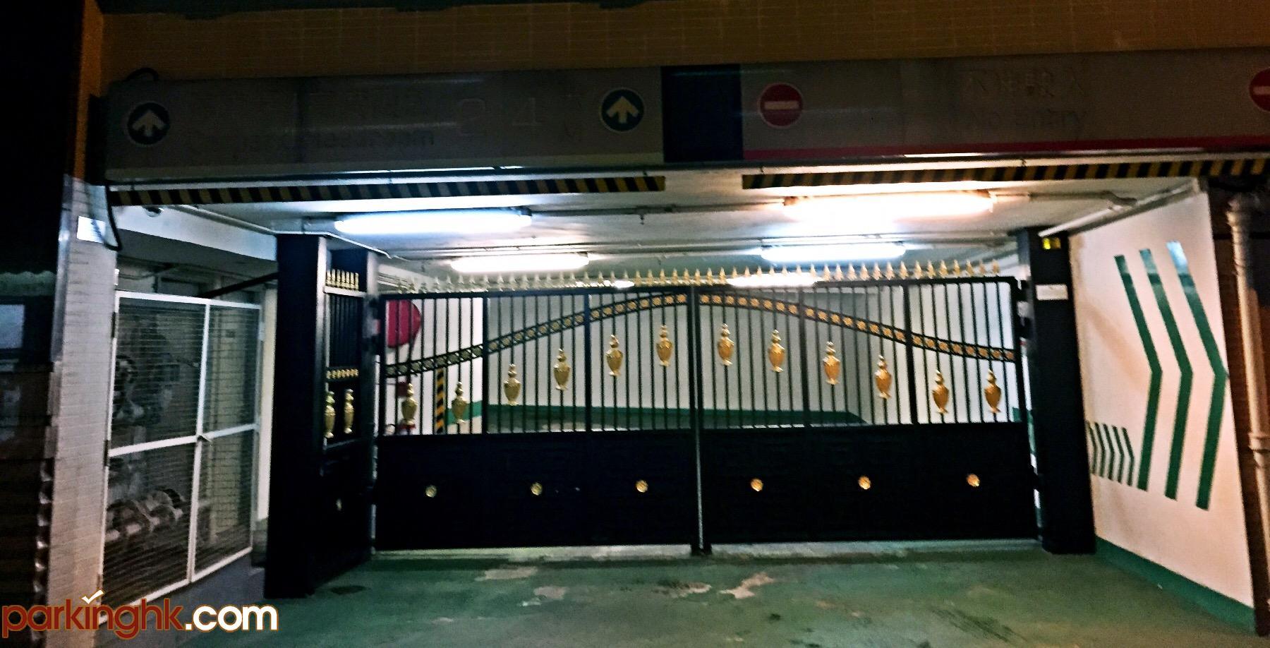 筲箕灣車位 西灣河街 君悅軒 車位 圖片 香港車位.com ParkingHK.com