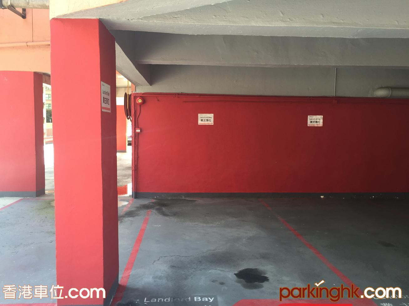 新蒲崗車位 爵祿街 康景樓 車位 圖片 香港車位.com ParkingHK.com