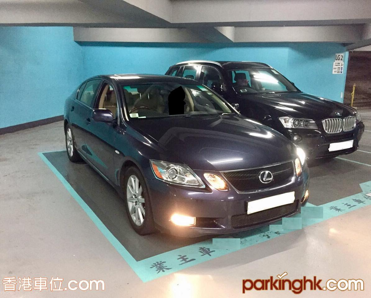 華富車位 華貴道 華貴邨 車位 圖片 香港車位.com ParkingHK.com